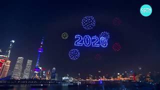 Как в Шанхае встретили 2020 год
