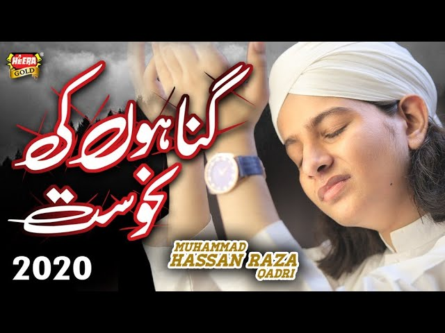 Muhammad Hassan Raza Qadri - New Ramzan Kalaam 2020 - Gunaho Ki Nahosat -Official Video -Heera Gold