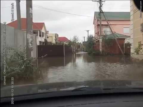 Последствия шторма , Затока , Каралина Бугаз