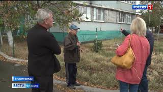 Представители ОНФ выясняли, почему отопление есть еще не во всех домах Владикавказа