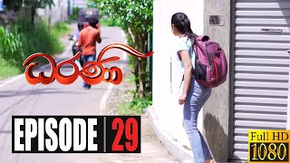 Dharani | Episode 29 22nd October 2020 Thumbnail