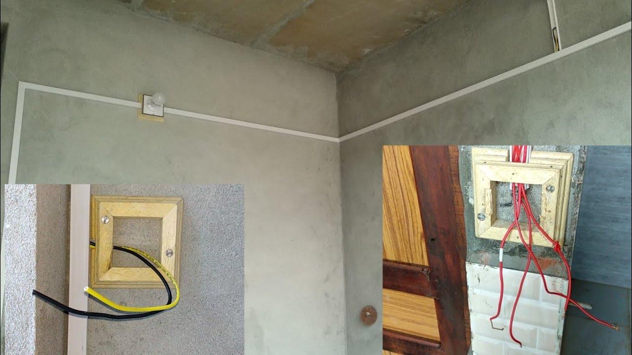 House Casing Capping Wiring क स करत ह क स ग क प ग व यर ग By Electric Guruji Youtube