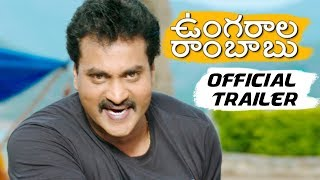 Telugutimes.net Ungarala Rambabu Official Theatrical Trailer