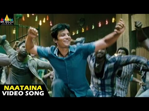 Mask Songs | Naataina Video Song | Jiiva, Pooja Hegde | Sri Balaji Video