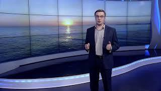 Крым. Итоги летнего сезона.