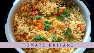 tomato biryani in tamil | thakkali biryani | thakkali biryani in pressure cooker | தக்காளி பிரியாணி