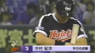 1998.8.21 日本ハムvs近鉄21回戦 11/18