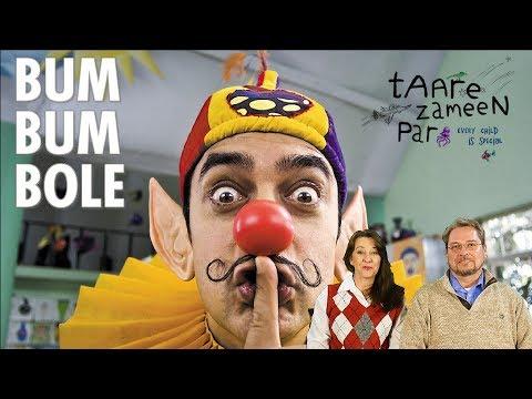 Bum Bum Bole (Taare Zameen Par) - Reaction and Review