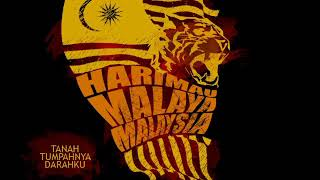 SEHATI SEJIWA ULTRAS MALAYA CHANT (GUITAR VERSION)