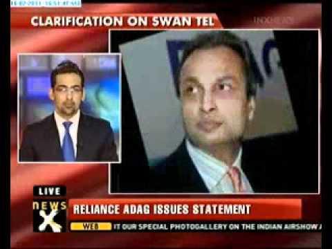 Anil Ambani at CBI headquarters