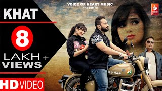 Khat (Official Video) - Latest Hindi Songs 2020   Gaurav Upadhyay, Khushi Gupta , Gaurav Yadav