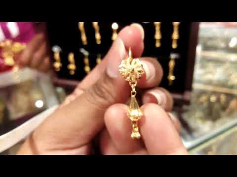 Eid special Gold 22 ржХрзНржпрж╛рж░рзЗржЯ ржХрж╛ржирзЗрж░ ржжрзБрж▓/22 K.D.M Gold jewelry/22 K.D.M Gold Ear ring.