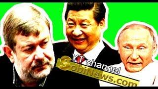 Мальцев: Путин уничтожает народ России. Он - агент Китая! Тевосян и SobiNews.com