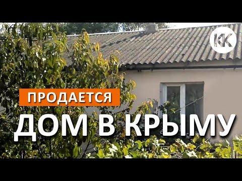 Дом в Крыму под дачу! На озере Донузлав. Беляус. Рыбалка. Медведево