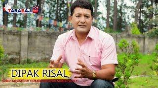 Dipak Risal द पक र स ल Interview