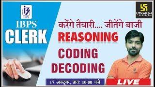 Coding Decoding   Reasoning   IBPS Clerk    By Akshay Sir