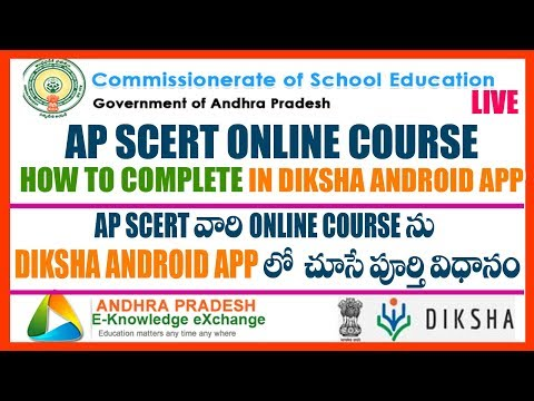 Download How To Download Diksha App In Telugu L How To Use Diksha