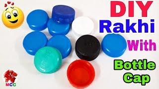 DIY : how to make Rakhi with Plastic bottle Lids |Rakhi for Kids|#Rakshabandhan|#Rakhi Design