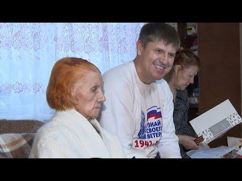 Андрей Кропоткин поздравил со 100 летним юбилеем ветерана ВОВ
