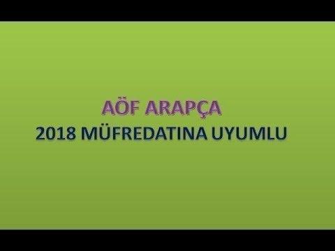 İlahiyat Önlisans Arapça - 4-Ünite - 9 | HD ( İstisna )