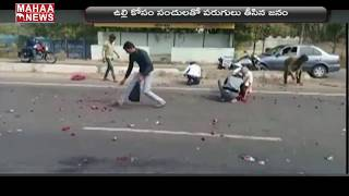 Gujarat   Onion Pack Skips From A Running Truck On Road... .People Become Crazy On it     MAHAA NEWS