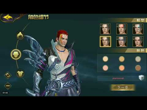 Taichi Panda 3: Assassin Preview (skills+customisations) and future content for english client