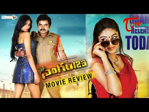 Singham 123 Movie Review   Maa Review Maa Istam