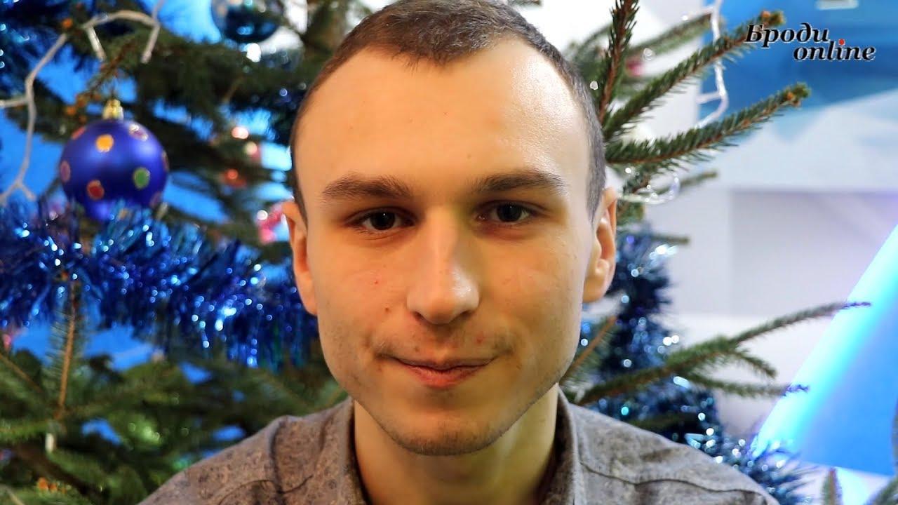 Вітання з прийдешнім Різдвом Христовим від телеканалу