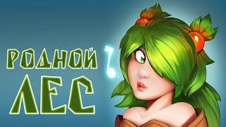 Epic Battle Fantasy 5 - Прохождение игры #20 | Родной лес