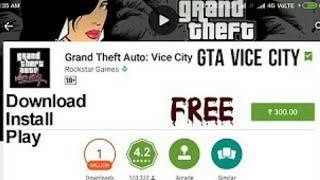 How To Download GTA Vice City In Any Android Device (Hindi / Urdu)