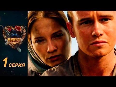 Сериалы на Первом канале -