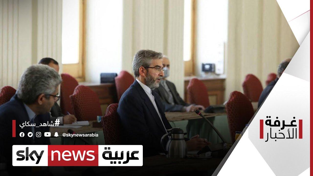 نووي إيران.. لقاءات بروكسل تمهيد لفيينا | #غرفة_الأخبار  - نشر قبل 8 ساعة