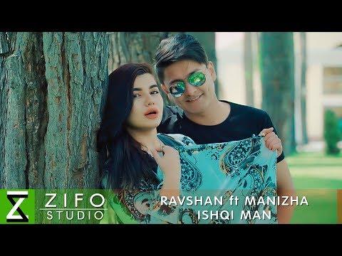 Равшан ва Манижа - Ишки ман (Клипхои Точики 2018)