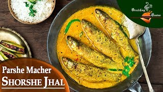 Parshe Macher Shorshe Bata Jhal Recipe | মিক্সিতে সরষে বাটার পদ্ধতি পার্শে মাছের সর্ষে ঝাল রেসিপি সহ