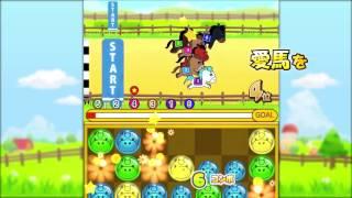 無料iPhoneアプリ【育成パズルゲーム「パズうま」】PV