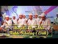 Download Mp3 Az Zahir - Robbi Kholaq