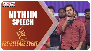 Nithiin Speech @ Bheeshma Pre Release Event | Venky Kudumula | Mahati Swara Sagar