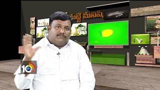 Matti Manishi   How to Success in  Dairy Farms Industry   10TV