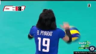 ไทย Thailand Vs China จีน วอลเลย์บอลหญิงชิงแชมป์เอเชีย 2017 U18
