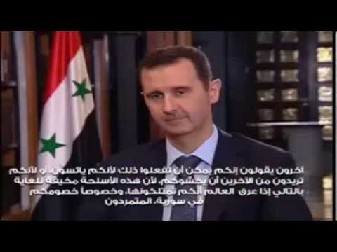President Al Assad's interview with Charlie Rose of American CBS    8 September 2013