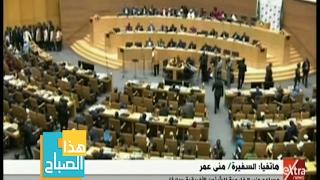 منى عمر: اختيار أماني ابو زيد مفوضا للبنية التحتية بالاتحاد الافريقي نجاح لمصر