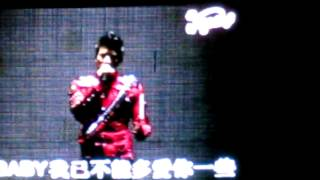 [FANCAM]LEE HOM MUSIC MAN 2 LIVE IN MALAYSIA - 唯一