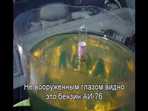 Продажа в москве оборудованием для азс и нефтебаз: ареометры, метрологическое оборудование.