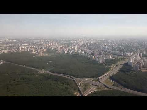 Посадка во Внуково (Москва) в хорошую погоду