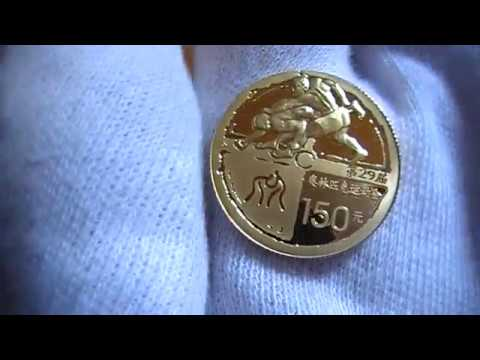 Beijing Olympics 2008 proof gold coin : wrestling