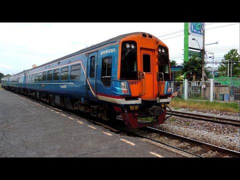 รถไฟไทย # ขบวนรถด่วนพิเศษที่ 3 กรุงเทพฯ - สวรรคโลก - ศิลาอาสน์