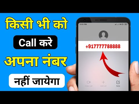 How To Get Free ID Changer Fake Calls