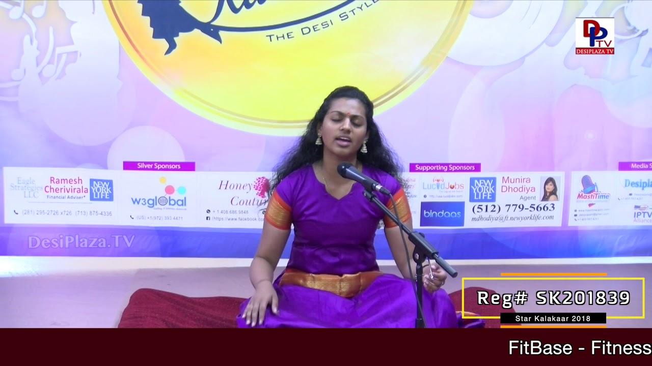 Participant Reg# SK2018-396 Performance - 1st Round - US Star Kalakaar 2018 || DesiplazaTV