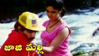 Vineeth & Yuvarani Love    Jajimalli    Mukesh, Yuvarani, Kushboo, Vineeth