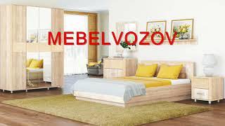 Тумбы прикроватные в интернет магазине мебели Мебельвозов Нижний Новгород.(, 2018-04-15T14:40:49.000Z)